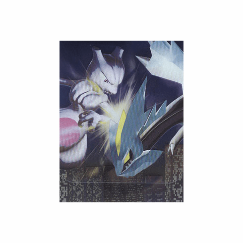 Mewtwo Deck Box - Japanese Pokemon Black & White BW3 Deck Box