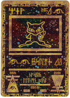 Pokemon Assorted Promo Single Cards