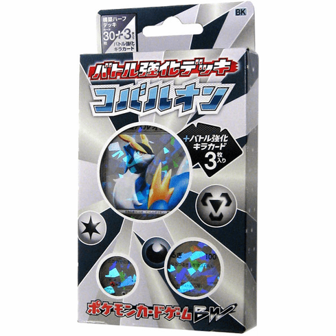 Pokemon Black & White Kobaruon Battle Deck [33 Cards] - Japanese