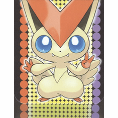 Pokemon Black & White Victini Deck Box - Japanese