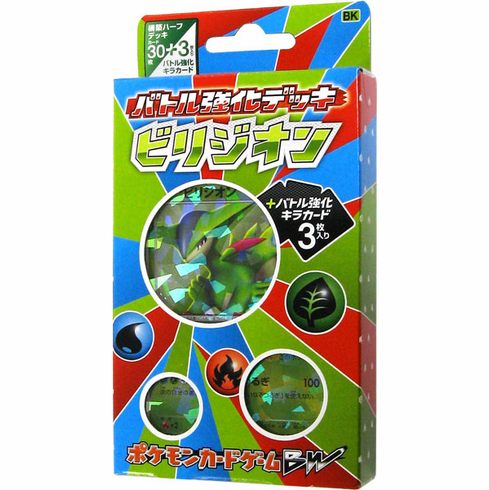 Pokemon Black & White Virizion Battle Deck [33 Cards] - Japanese