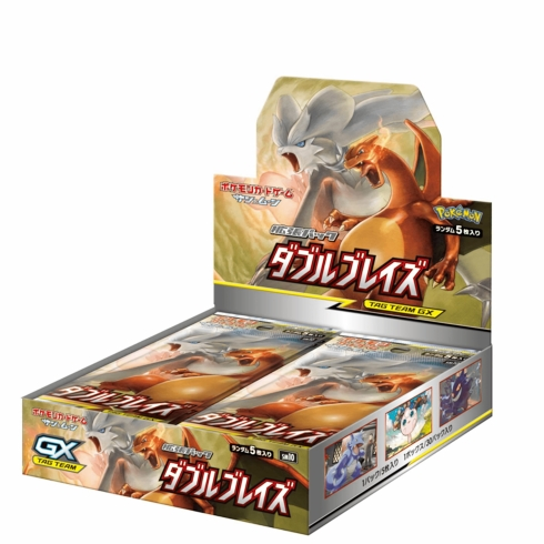 Pokemon Card Game Sun & Moon Expansion Pack Double Blaze Box