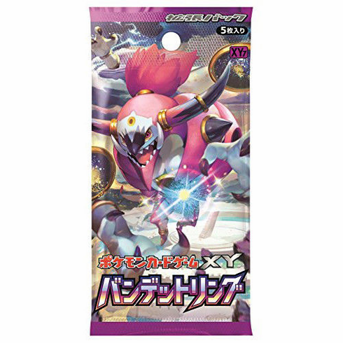 Pokemon Card Game XY Booster Pack Bandit Ring Pack Japanese