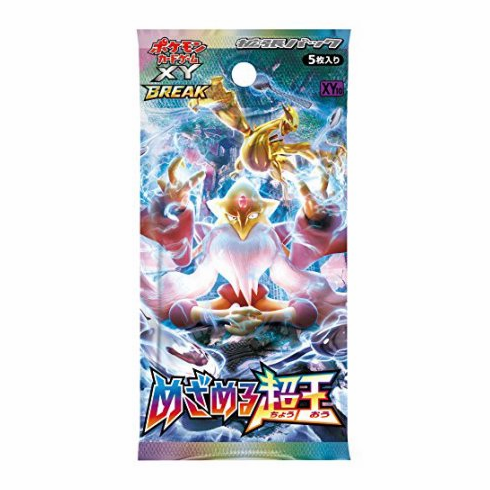 Pokemon Card Game XY BREAK Booster Pack Awakening Of Psychic Kings Japanese