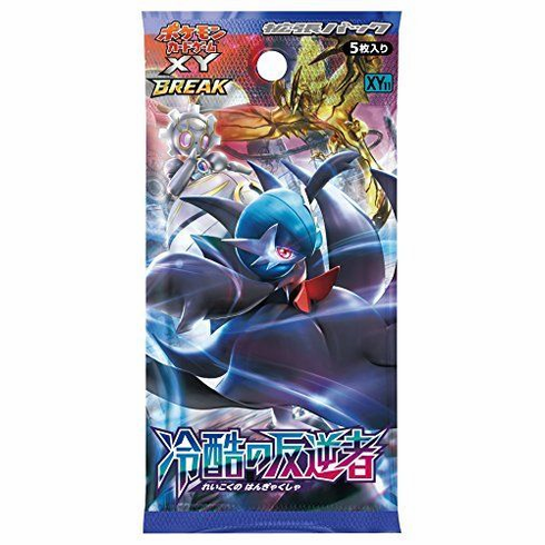 Pokemon Card Game XY BREAK Booster Pack Cruel Traitor Pack Japanese