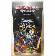 Pokemon card Japanese Sun & Moon sm8b High-Class Pack GX Ultra shiny Booster pack NEW