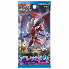 Pokemon Card SM2L Sun Moon Guardians Rising Alolan Moonlight Booster Pack
