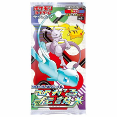 Pokemon Card SM3+ Shining Legends Booster Pack Sun & Moon Japanese