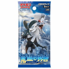 Pokemon Card Sun Moon THE AWOKEN HERO SM4S CRIMSON INVASION Booster Pack