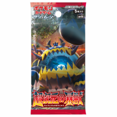 Pokemon Card Sun Moon TRANSDIMENSIONAL BEAST SM4A Crimson Invasion Booster Pack