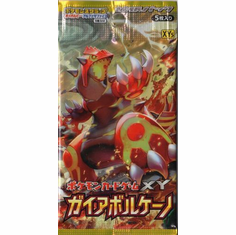 Pokemon CCG Xy Booster Pack Gaia Volcano JAPANESE