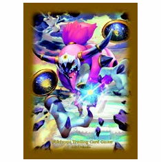 Pokemon Hoopa Unbound Deck Protector 65ct