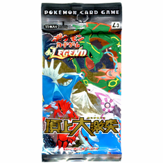 Pokemon JAPANESE Card Game Clash at the Summit Booster Pack