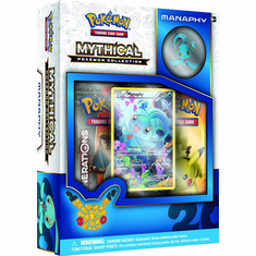 Pokemon Manaphy Mythical Collection Box
