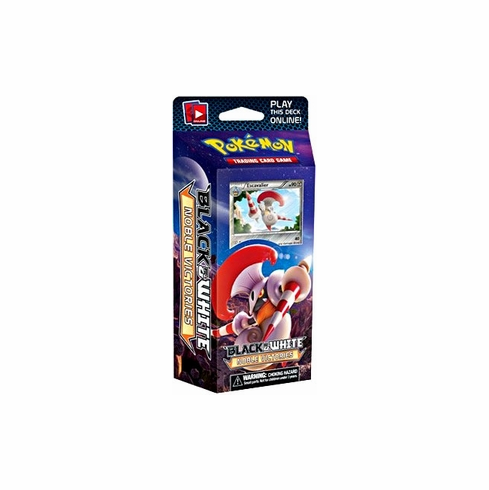 Pokemon Noble Victories Escavalier Theme Deck