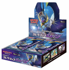 Pokemon Sun & Moon Collection MOON Japanese Booster Box
