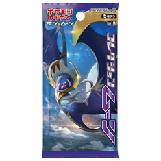 Pokemon Sun & Moon Collection MOON Japanese Booster Pack