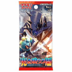 Pokemon Sun & Moon SM3N Japan Burning Shadows 1ST SR Booster Pack