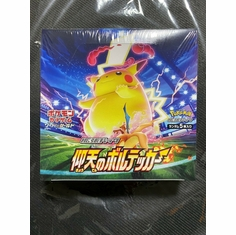 Pokemon Trading Card Game Sword & Shield Astonishing Voltecker Booster Box [Japanese, 30 Packs]