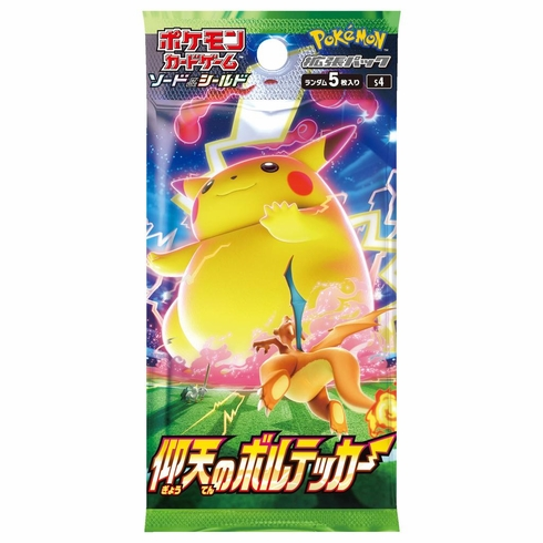 Pokemon Trading Card Game Sword & Shield Astonishing Voltecker Booster Pack [Japanese, 5 Cards]