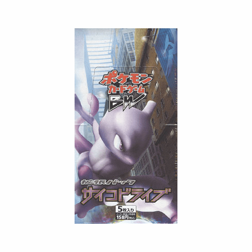 Psycho Drive 1st Edition Booster Box - Japanese Pokemon Cards