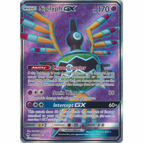 Sigilyph GX - 202/214 - Full Art Ultra Rare