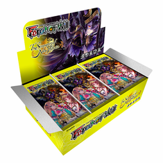 The Strangers of New Valhalla - Booster Box Force of Will TCG � The Strangers of New Valhalla