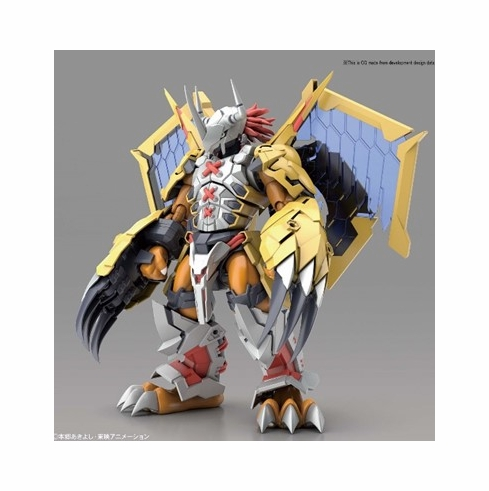 "Wargreymon (Amplified) ""Digimon"", Bandai Spirits Figure-rise Standard Item # BAN5057815"