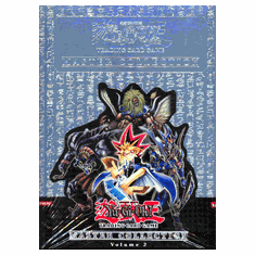 Yugioh Cards Master Collection 2 Gift Set