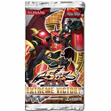 YuGiOh Extreme Victory Booster Pack