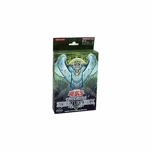 YuGiOh JAPANESE Lord of the Storm Structure Deck
