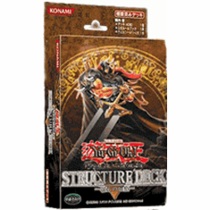 YuGiOh Warrior's Triumph Structure Deck
