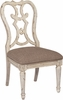 American Drew - Southbury Cortona Side Dining Chair - 513-636