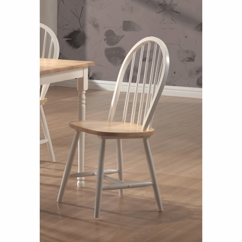 Super Coaster Side Chair Natural Brown White Set Of 4 4129 Pdpeps Interior Chair Design Pdpepsorg