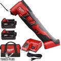 Milwaukee 2626-22 18v M18 Cordless Li-Ion Multi-Tool Kit - 2 Big Batteries