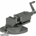 "Wilton 11709 4"" Super Precision Milling Machine Vise"