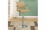 Beige Leather Bar Stool