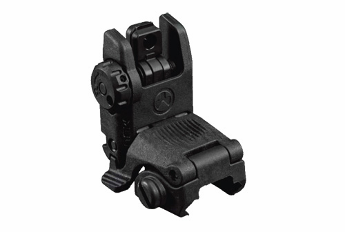 Magpul MBUS Rear Back Up Sight, Gen 2