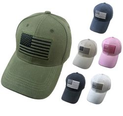Wholesale Wholesalers Products Suppliers Bulk - American Flag Hats in 2020 Reviews - MSC Distributors