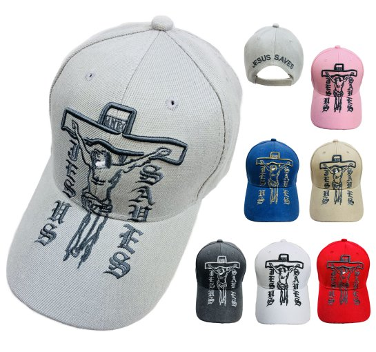 aea161ca5d27b Wholesale Christian Religious Inspirational Apparel Online Store Hats and T  Shirts Suppliers - MSC Distributors