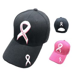 Breast Cancer Clothing, Stronger Everyday Pink Ribbon Hat - HT325.