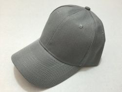 Wholesale Brand Name Clothing Apparel In Bulk Suppliers Boutiques - Men's Blank Hats and Caps Wholesale Bulk Suppliers - HT903. Solid Dark Gray Ball Cap