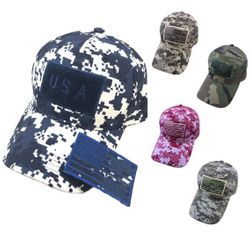 Best Selling Hunting Hats for Men Wholesale - HT477. 100% Cotton Camo Hat with Detachable Flag Patch [USA]