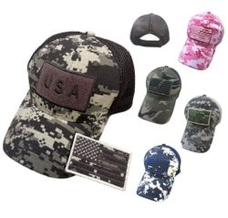 Hunting Hats for Men Wholesale - HT480. 100% Cotton Camo Mesh Hat with Detachable Flag Patch [USA]