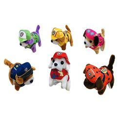 Party Toys Wholesale Merchandise Suppliers - Party Supplies - Kids Toys Games - TY684. Barking and Walking Dog [Safety Dogs]