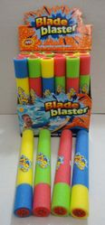 Party Toys Wholesale Merchandise Suppliers - Party Supplies - Kids Toys Games - TY239. 13.5 Foam Water Shooter