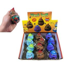 Party Toys Wholesale Merchandise Suppliers - TY1334. Mesh Squish Ball with Water Beads [Poop]