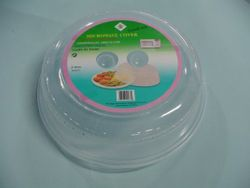 Party Toys Wholesale Home Goods Products Resale Suppliers Bulk - KT15. 10 Microwave Cover