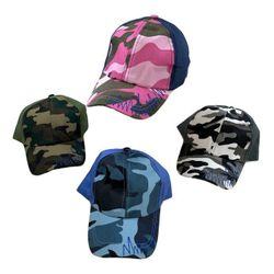 Wholesale Novelty - HT5115. Child's Camo Ball Cap--Assorted Boys and Girls