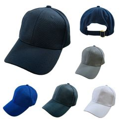 Blank Wholesale Merchandise Suppliers - HT5122. Cool and Dry Ball Cap [Solid Colors] Buckle Back
